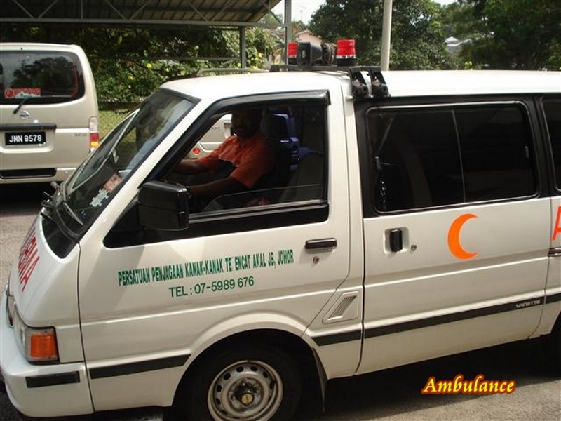 Medicine room and Ambulance